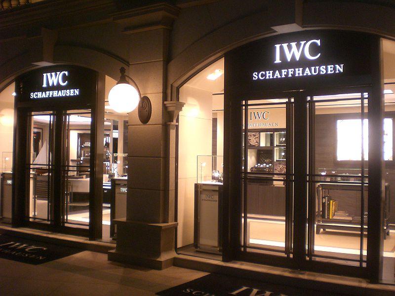 IWC Flagship Store In Hong Kong